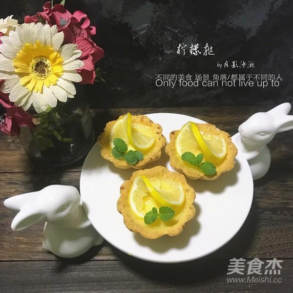 柠檬挞成品图