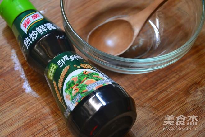梅子酱油版面的做法大全