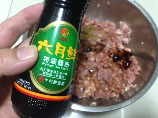 苋菜猪肉饺子怎么做
