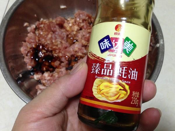 苋菜猪肉饺子怎么炒