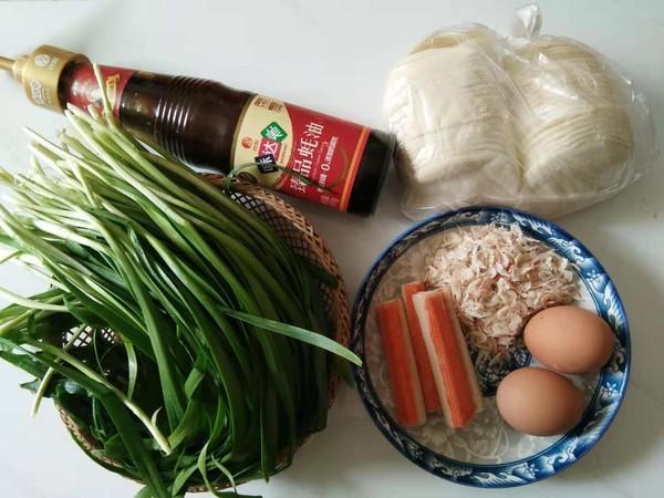 饺子皮韭菜蟹柳春卷的做法大全