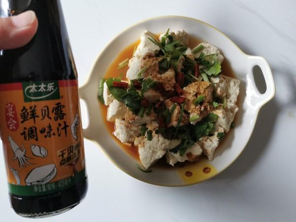 鸡汁手掰豆腐怎么炒