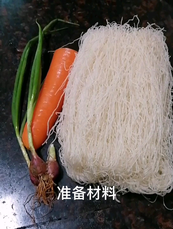 胡萝卜丝炒米粉的做法大全