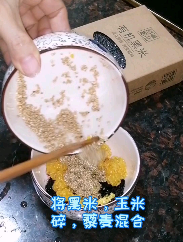 黑米粥的家常做法