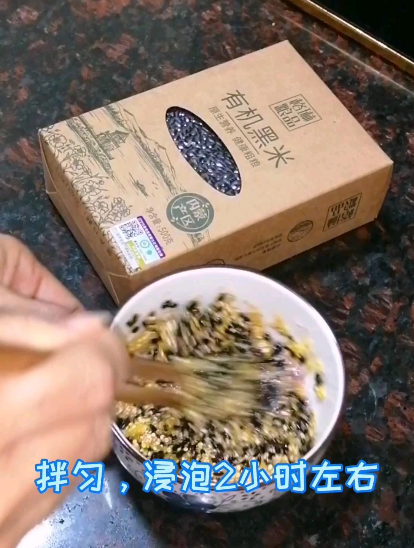 黑米粥怎么吃