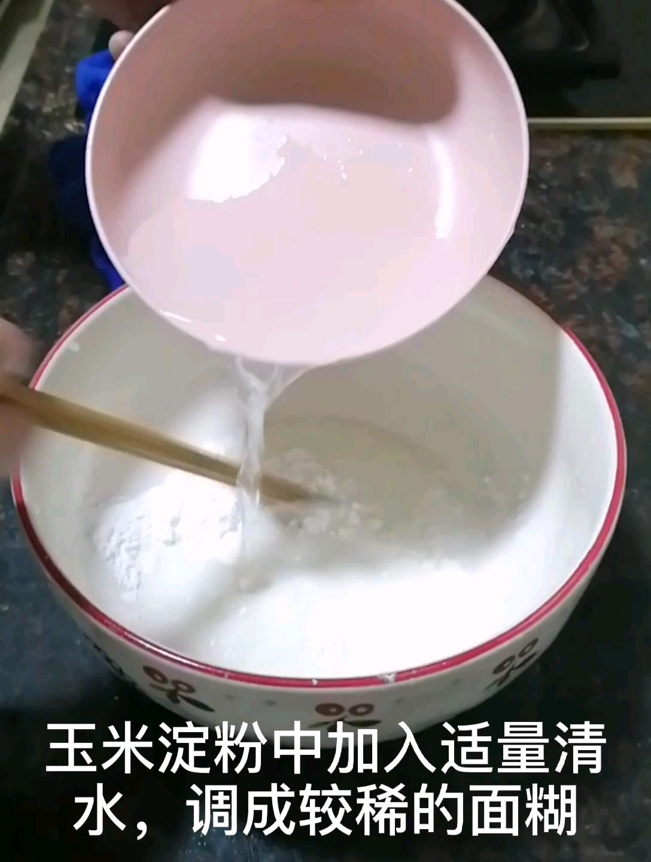 炸牛奶的做法图解