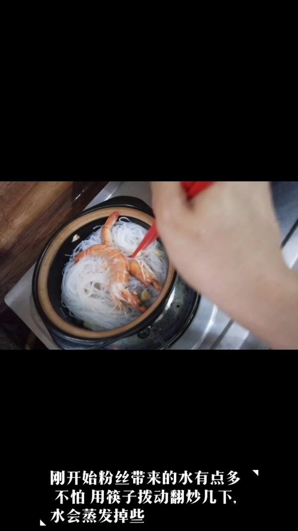 鲜虾粉丝煲的家常做法