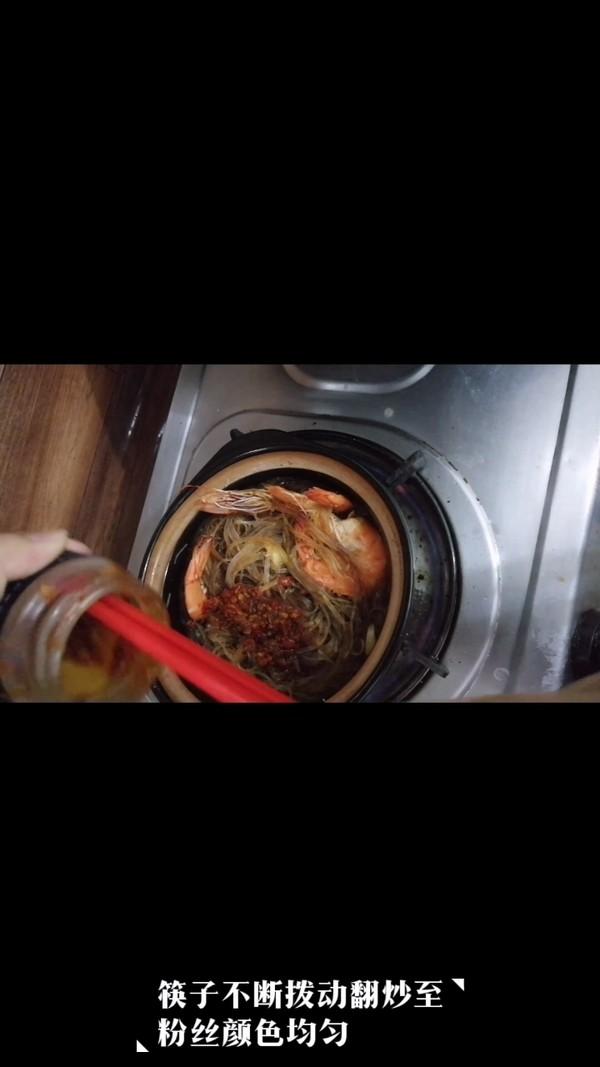 鲜虾粉丝煲怎么吃