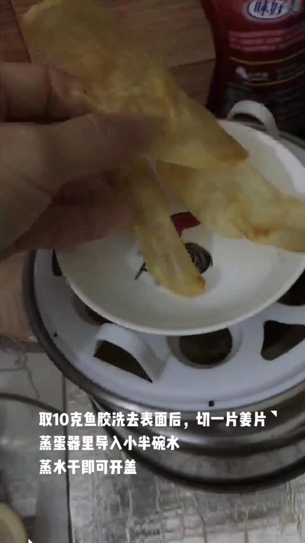 又能吃饱又能滋补的一款粥~~~鱼胶杂粮粥的做法大全