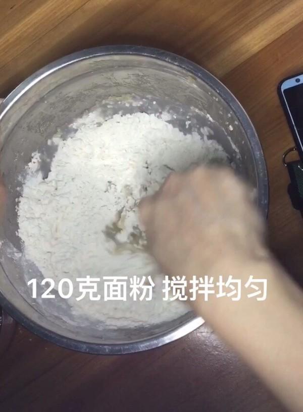 快手早餐系列~~香蕉软饼的家常做法