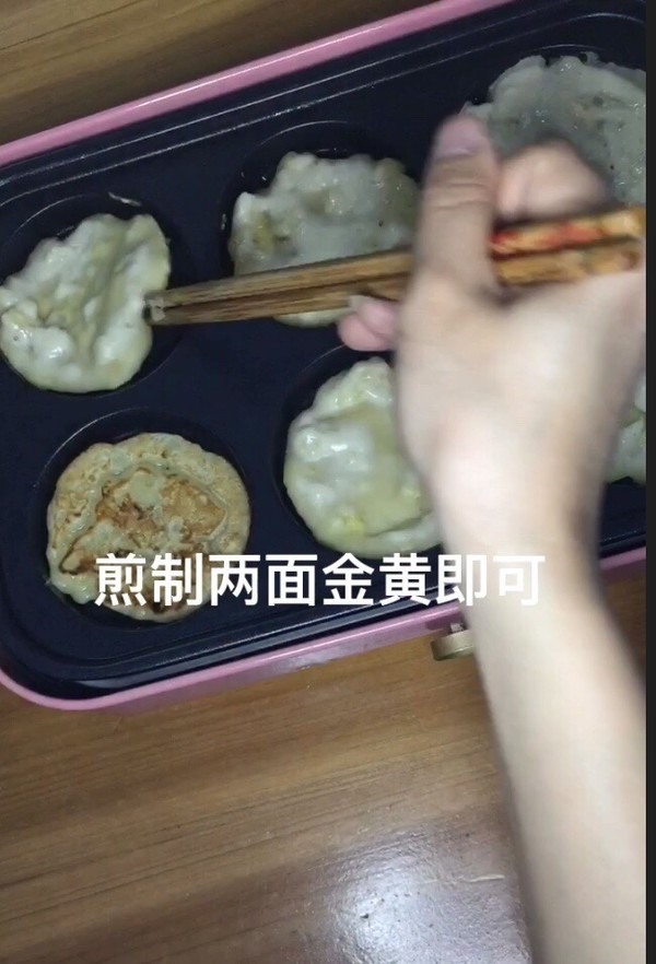 快手早餐系列~~香蕉软饼怎么炒