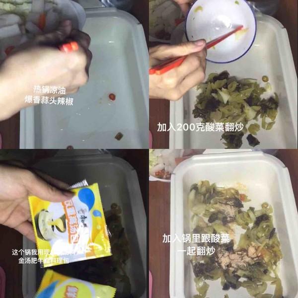可以喝汤唰菜~酸汤肥牛锅的做法大全