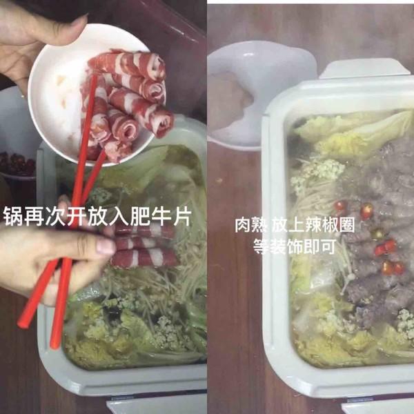 可以喝汤唰菜~酸汤肥牛锅的家常做法