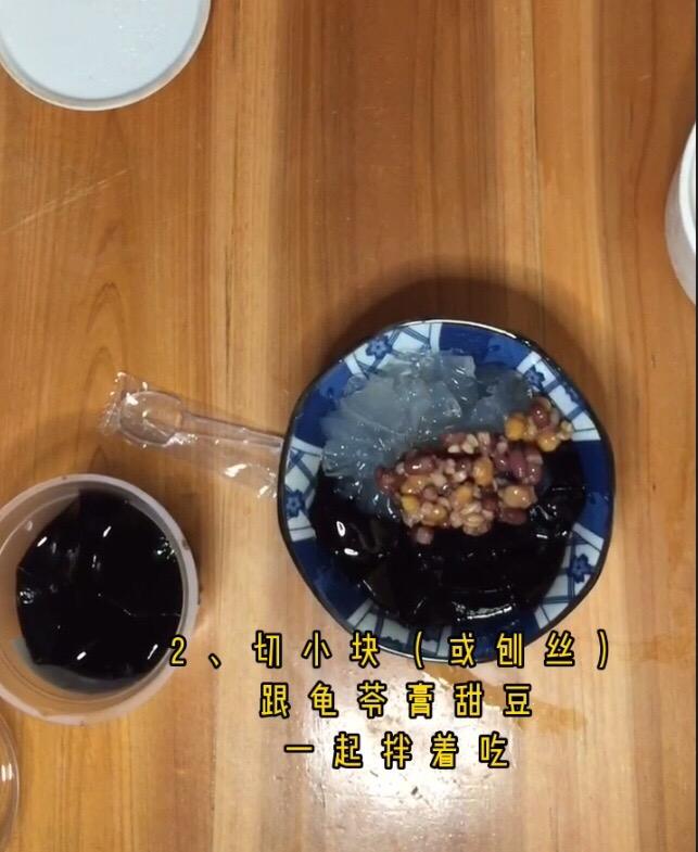 天然果冻打开方式~~海石花食用方法的简单做法