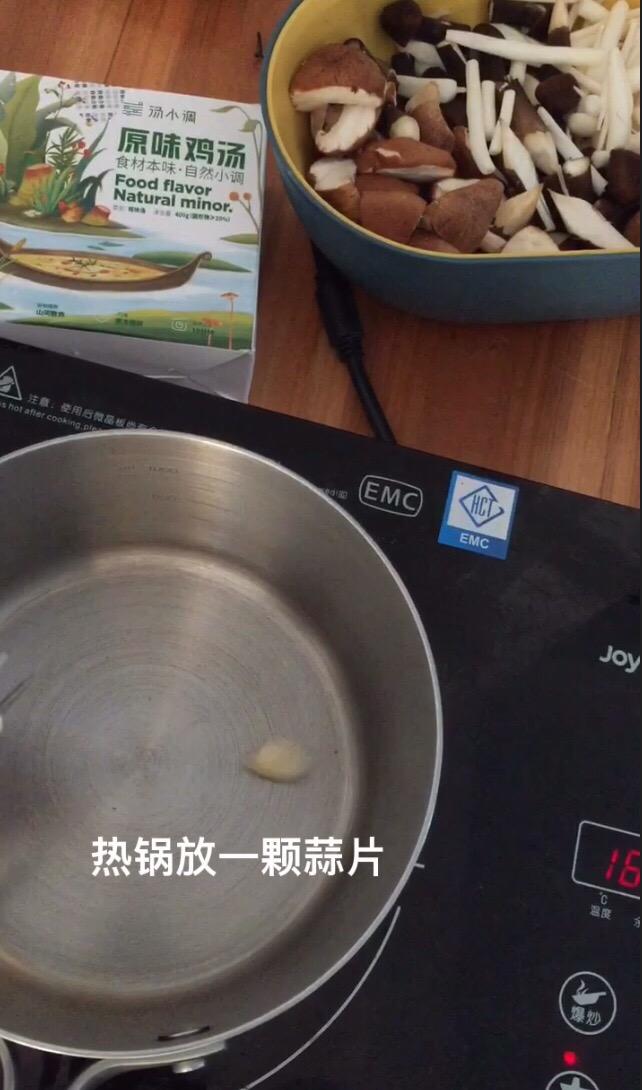 大热天没食欲减脂都吃它~什锦菇水瓜鸡汤的家常做法