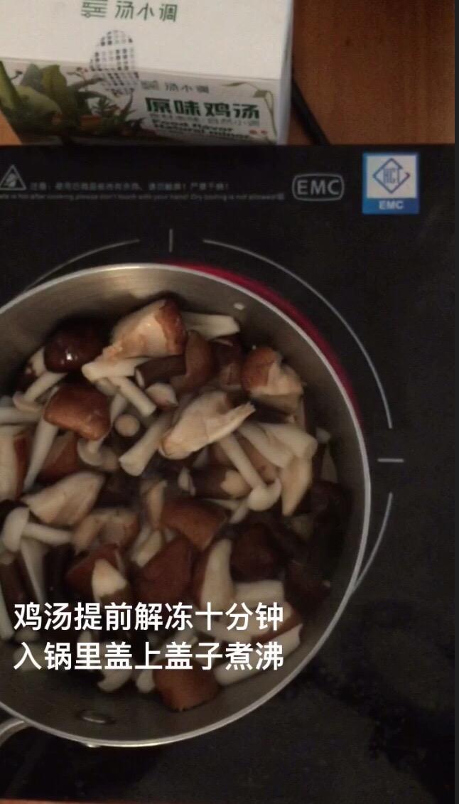 大热天没食欲减脂都吃它~什锦菇水瓜鸡汤怎么吃