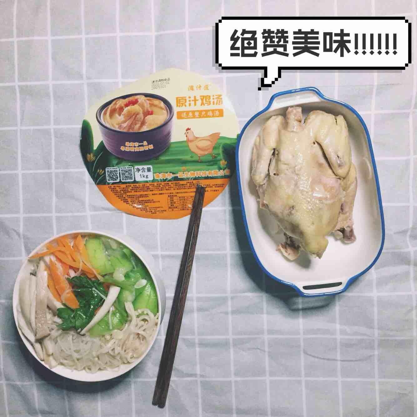 快手有菜有肉有汤20分钟搞定~~鸡汤米粉的简单做法