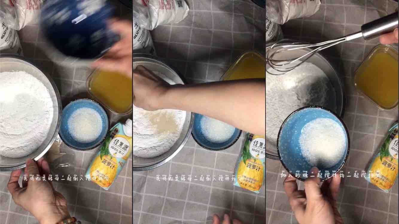 无蛋奶无面粉酸酸甜甜超美味~~菠萝味松饼的做法图解