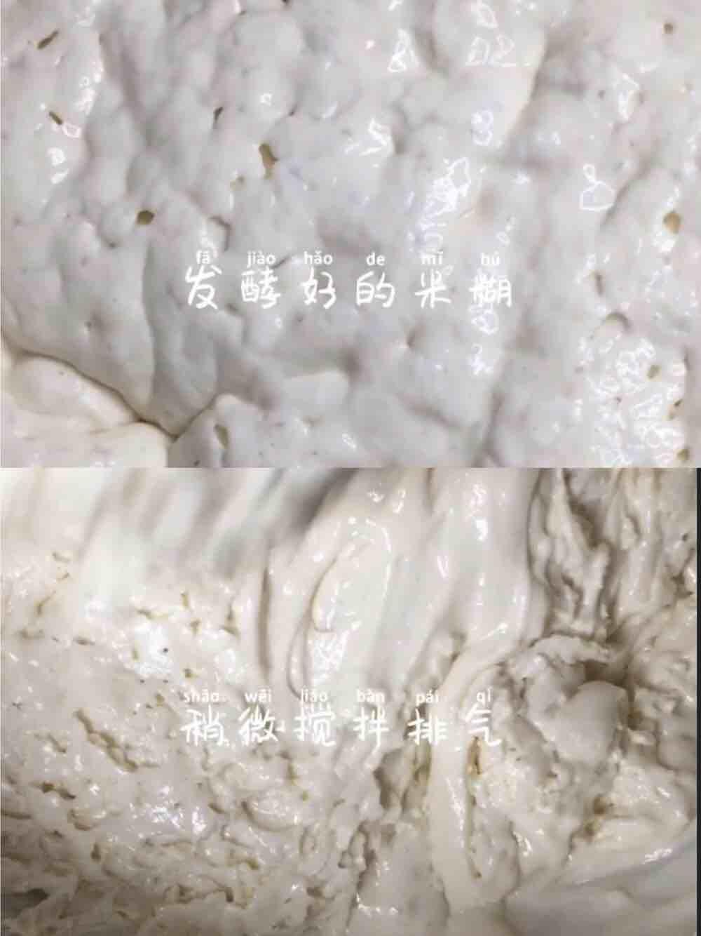 无蛋奶无面粉酸酸甜甜超美味~~菠萝味松饼的简单做法