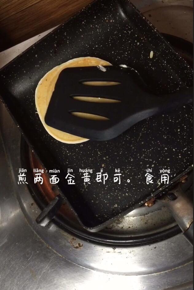 无蛋奶无面粉酸酸甜甜超美味~~菠萝味松饼怎么做