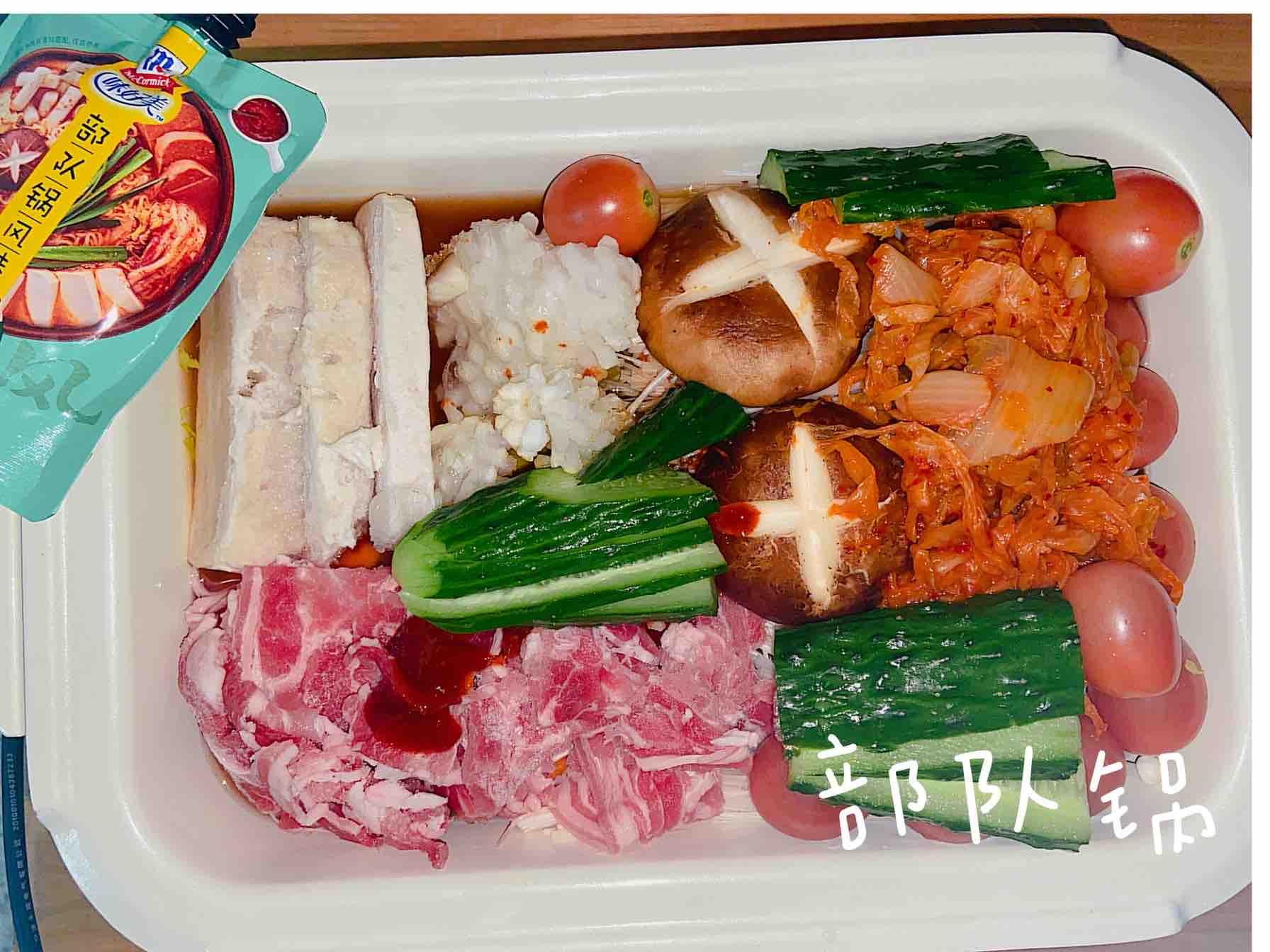 想吃部队火锅三步就能搞定暖身煲剧~~部队火锅的简单做法