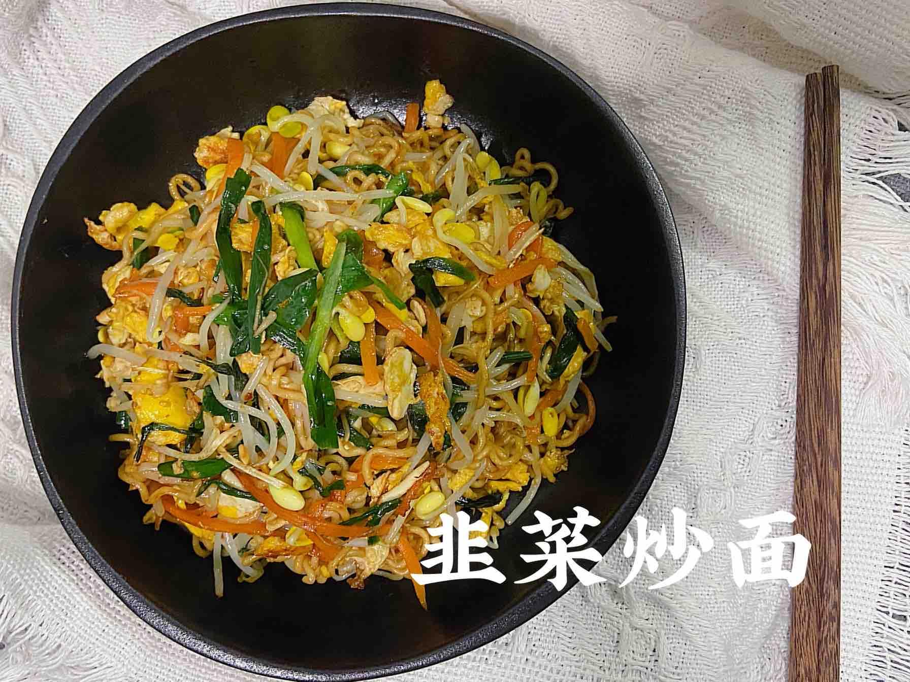 二月韭菜正当时之韭菜炒面成品图