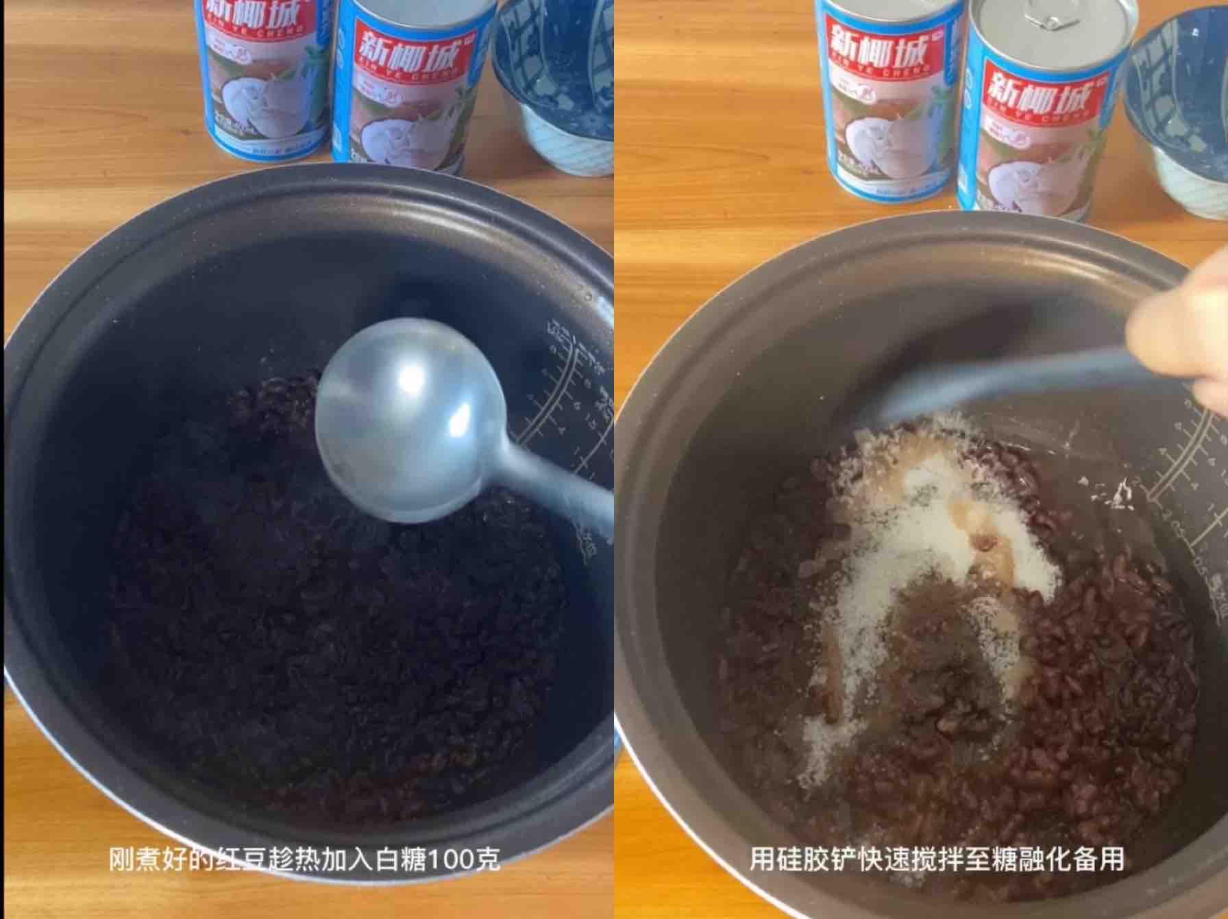 会拉丝椰香满满的红豆燕麦椰糕的步骤