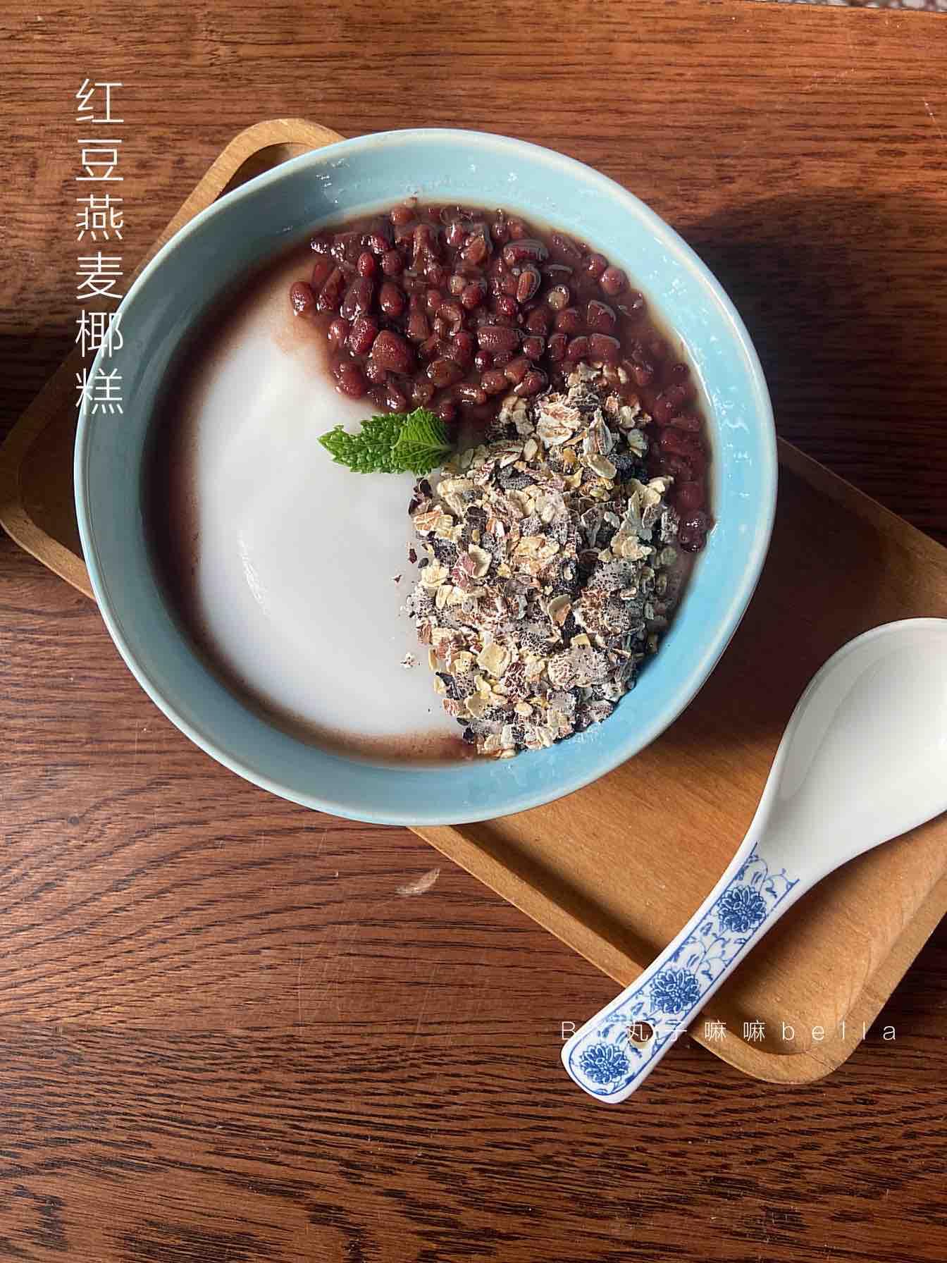 会拉丝椰香满满的红豆燕麦椰糕成品图