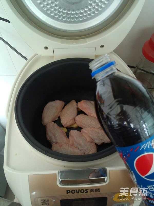 可乐鸡翅的简单做法