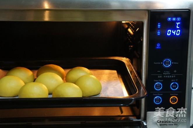 南瓜紫薯早餐包怎么煮