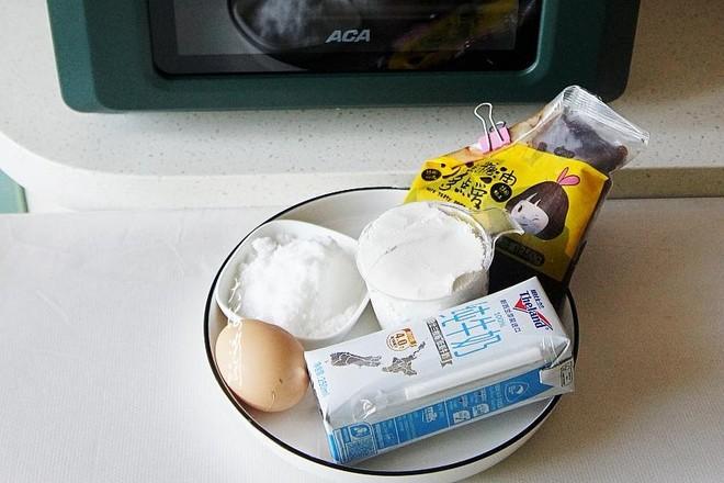 玫瑰豆沙馅面包的做法大全
