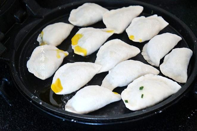 韭菜鸡蛋盒子怎么做