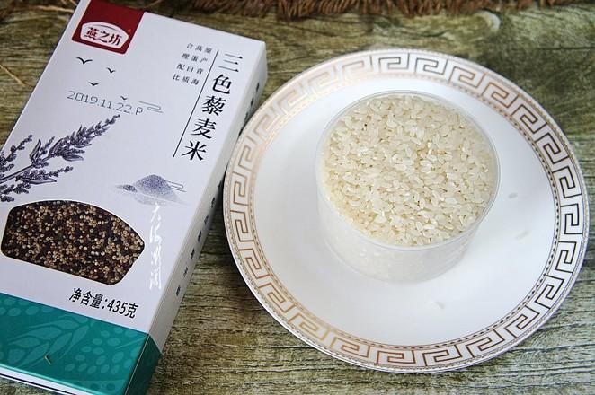 三色藜麦米饭的做法大全