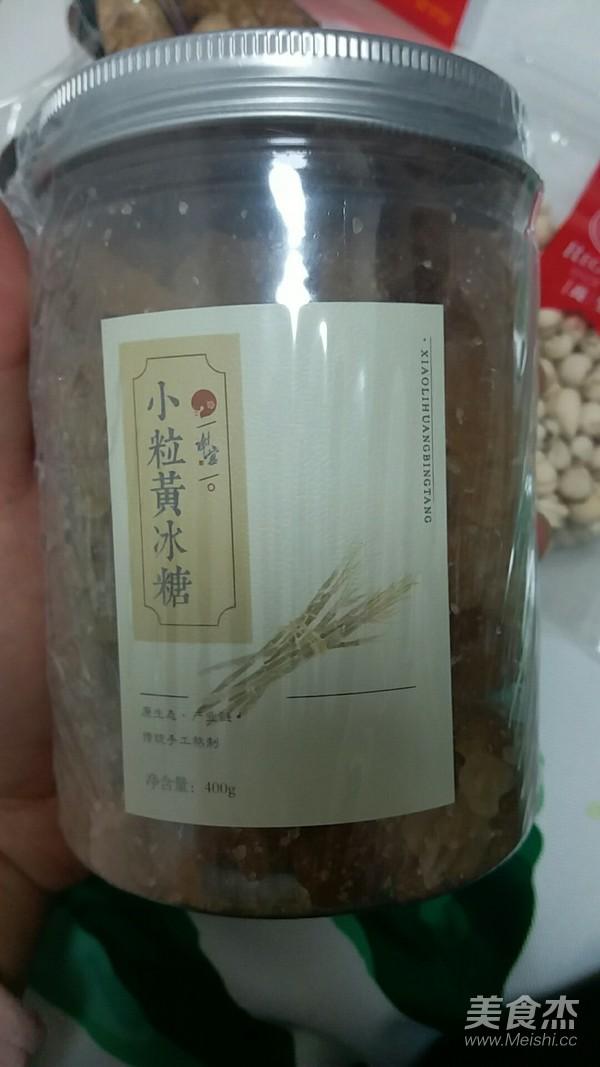 川贝陈皮柠檬膏怎么煮