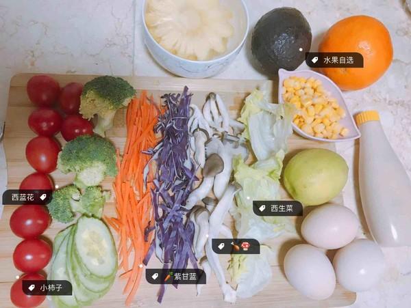 包含各种维生素的沙拉的步骤