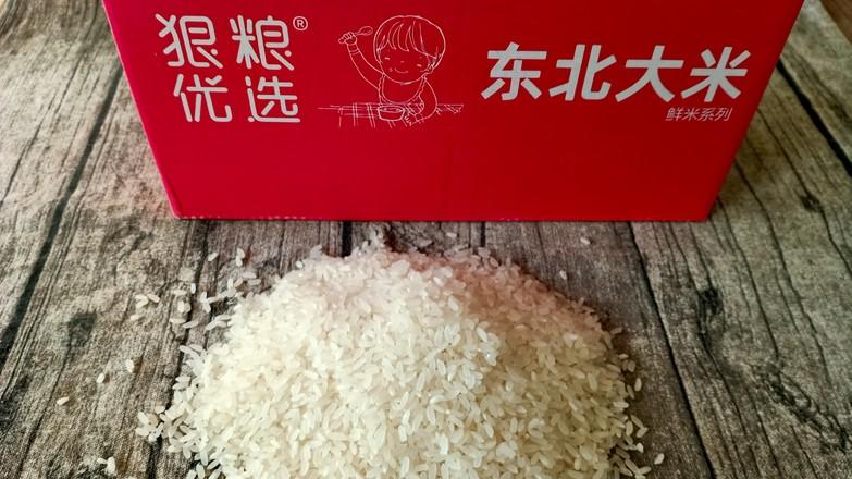 桂圆红枣黑米粥的做法大全