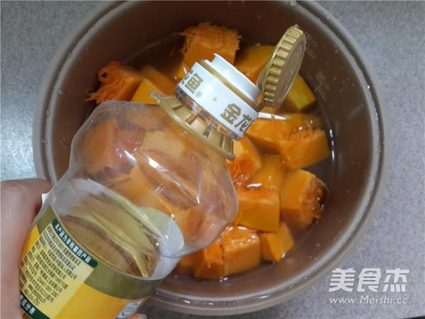 酱油南瓜饭的简单做法