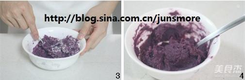 紫薯球的做法图解
