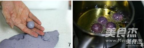 紫薯球的简单做法