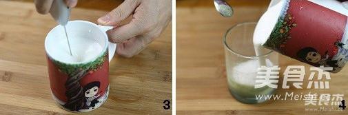冰抹茶牛奶的步骤