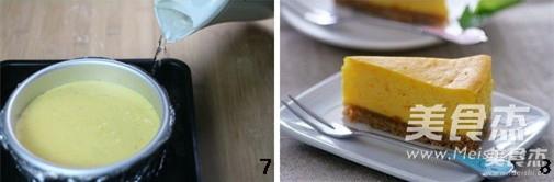 南瓜芝士蛋糕怎么炒