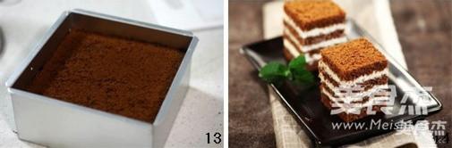 奶酪夹心巧克力蛋糕怎么炒