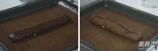 巧克力坚果脆饼的简单做法