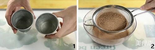 巧克力布丁蛋糕的做法大全