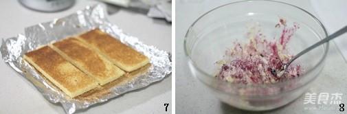 蓝莓蛋糕的简单做法