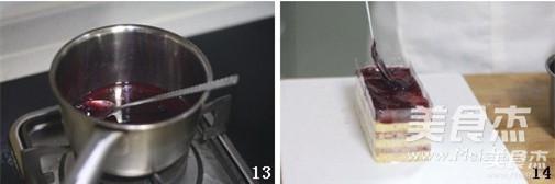 蓝莓蛋糕怎么炒