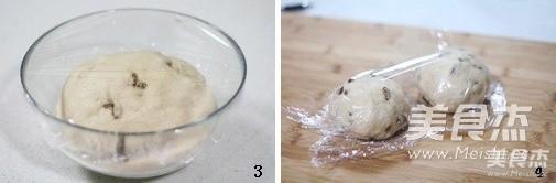 全麦葡萄干面包的做法图解