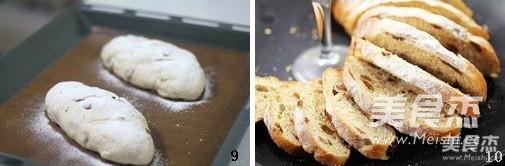 全麦葡萄干面包怎么吃