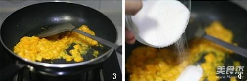 芒果奶酪白面包的做法图解