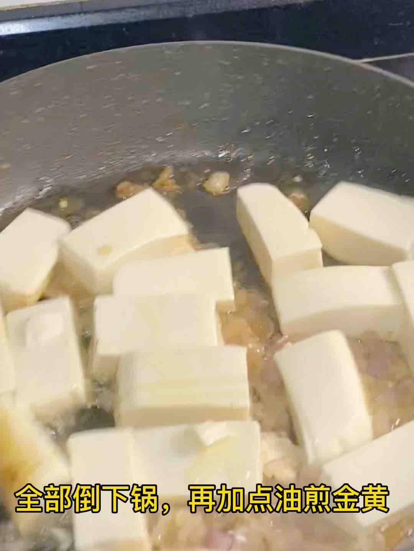 鲍鱼焖豆腐,超鲜美的家常做法